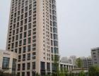 天津市内6区企业补贴创业政策落实0元入驻孵化器起照代理记账