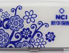 青花瓷 名片夹名片盒 办公促销品纪念品定制加印logo