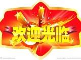 欢迎-!进入郑州LG洗衣机-(各中心)%售后服务网站电话