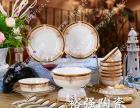 乔迁礼品餐具 福利礼品餐具 陶瓷餐具
