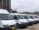 江铃经典全顺2016款 2.8T 手动 柴油长轴15座中顶客车J