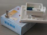 批发86电源盒自动复位紧急按钮PB-28B 有线报警按钮