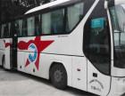 水头到邯郸客车卧铺大巴可以便宜吗?