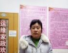 做上海菜拿手的安徽阿姨做住家保姆7年待聘