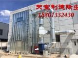 北京木工机械专用中央除尘设备生产厂家