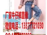 吉林长春去哪找厂家直销新款铅笔牛仔裤批发韩版显瘦女式牛仔裤