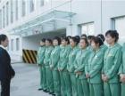 珠海美城承接保洁清洁、高空外墙、空气治理、石材护理