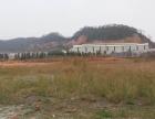 拆租揭阳开发区揭东陶瓷科技园集体工业土用地可办环评
