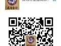 注册潮州公司|注册潮州商标|注册香港公司|注册深圳