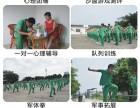 广东叛逆孩子学校麦田教育:父母能当的不是老师,而是榜样