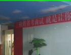 天恒大酒店四楼原公务员教育培训房屋场地招租 写字楼 8