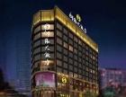 邵阳市可以举办高端宴会的酒店
