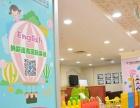 哈尔滨少儿哪所学校排名比较好-纳斯达克国际英语学校