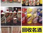 郑州烟酒虫草回收