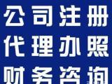 青岛公司商标注册,公司注册