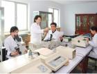 大补元阳高丽药材,朝鲜海马,朝鲜海马的功效 作用与服用方法