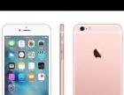 便宜出售苹果6P