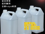 许昌10公斤塑料桶10L车用尿素桶10kg肥料桶10升塑料壶