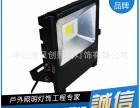 江苏扬州LED泛光灯高亮度散热好款式新颖色泽光润