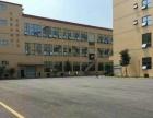崇州高标准学校场地出租出售