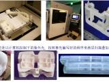 深圳创博手板制作,3D打印,CNC加工,复模生产