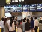 香港油尖旺捞面快餐加盟 圆你百万富翁的梦想