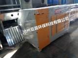 厂销现货光氧净化器 一体机 废气处理设备 除臭uv光解设备