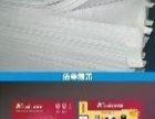 湛江喷绘:灯布、背胶、灯片、X展架、易拉宝、KT板