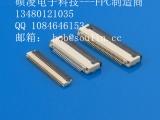 0.3间距0.5mm间距镀金FFC/FPC扁平电缆连接器