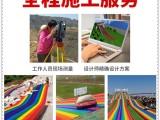 彩虹滑道廠家 四季滑道 旱雪滑道 網紅滑道設計規劃