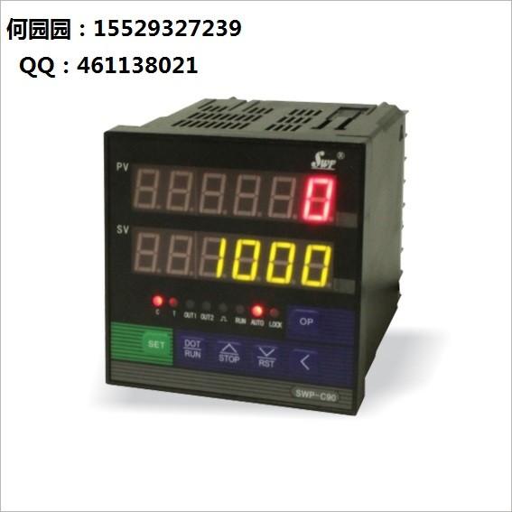 昌晖自动化系统有限公司(西安)