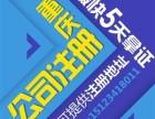 重庆商标注册,找什么样的代理公司更合适呢?