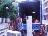 沧州大小货车搬家,家具空调拆装,起步50元