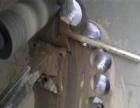 水钻开孔清洗烟机