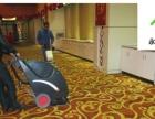 《推荐》专业地毯清洗:高端地毯/办公地毯/酒店地毯