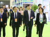 2020第四届南国医药展览会2020海南健博会