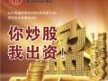 上海金桥大通股票配资最高5倍,期货最高10倍