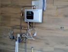 一能家用循环水泵工作原理