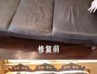 专业沙发翻新皮具护理 奢侈品护理 皮包修护