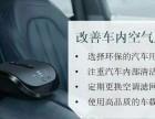 哈尔滨南岗区安利店铺地址南岗区安利产品车载净化器上门服务热线