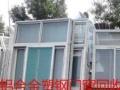 回收铝合金门窗,塑钢门窗钢门钢窗