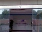 上海自动门电子门禁维修安装保养公司感应门玻璃门维修