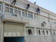 宁波高空涂料施工作业/高空蜘蛛人外墙粉刷翻新维修
