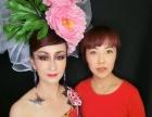 王娟时尚彩妆设计