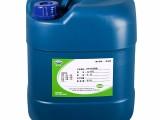 JL-655硬质聚丙烯(PP)的自粘硬质聚丙烯粘接胶聚力
