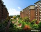 北京大学 北京延庆城建万科城 1室 2厅 70平米 出售