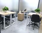 福田区 创客工作室 办公室 户型多!靠窗,落地玻璃