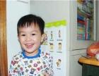 广州小型幼儿园加盟