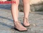 蕾诺思女鞋 诚邀加盟