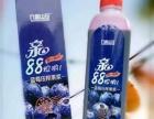 九鑫蓝莓,蔓越莓,原浆,蓝莓果干,蔓越莓果干。